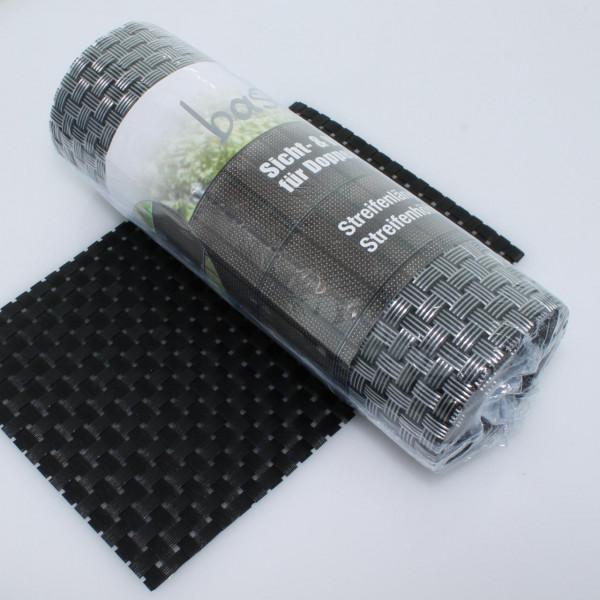 Sichtschutz bastline anthrazit 190 x 2560 mm