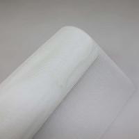 Fliegengitter 1600 mm, Fiberglas in weiß, Rolle á 25 lfm